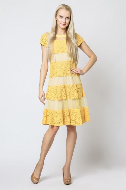 Letnia żółta sukienka rozkloszowana