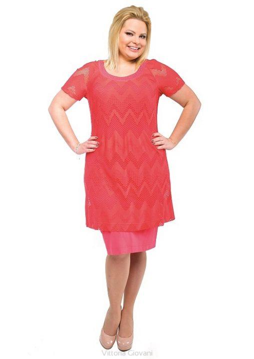 Modna sukienka z narzutką moda xl koralowa